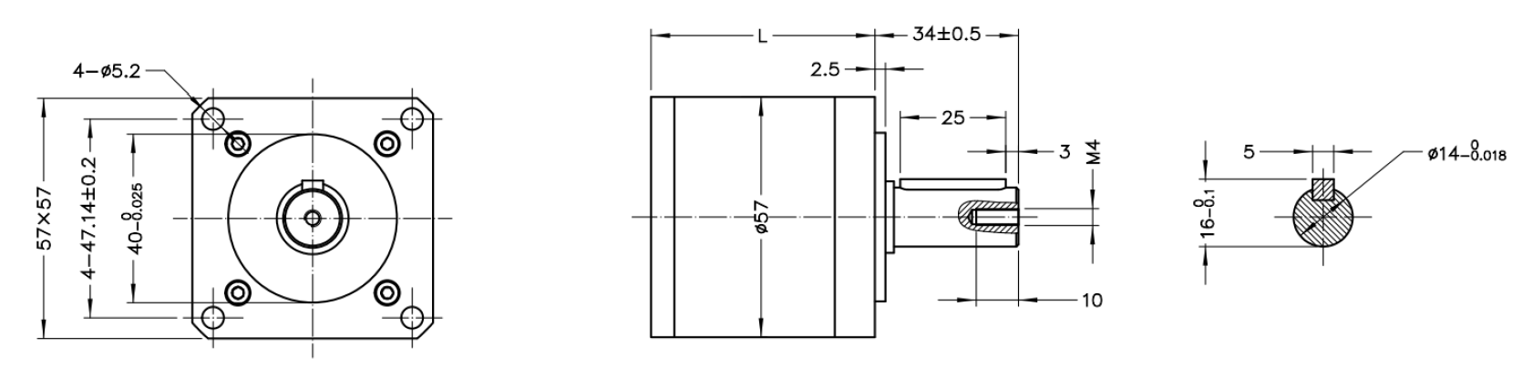 57mm Gearbox Option