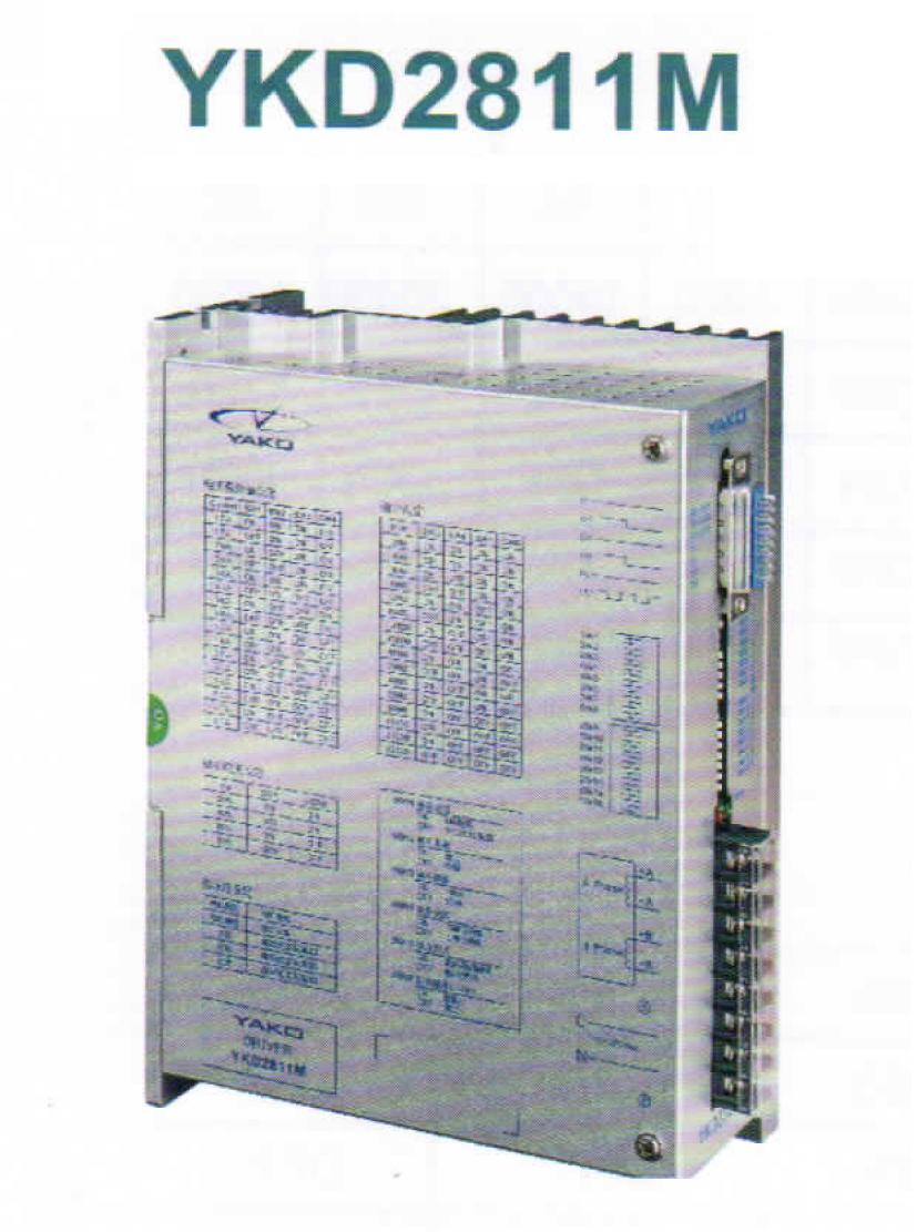 Input Voltage: AC 80-110V Amperage Max: 7.9A