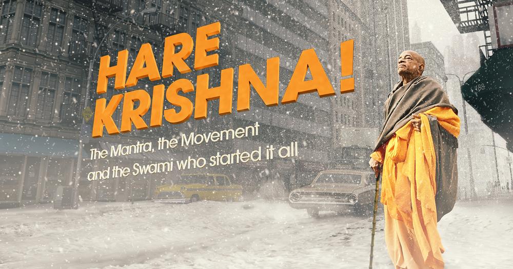 Hare Krishna banner.jpg