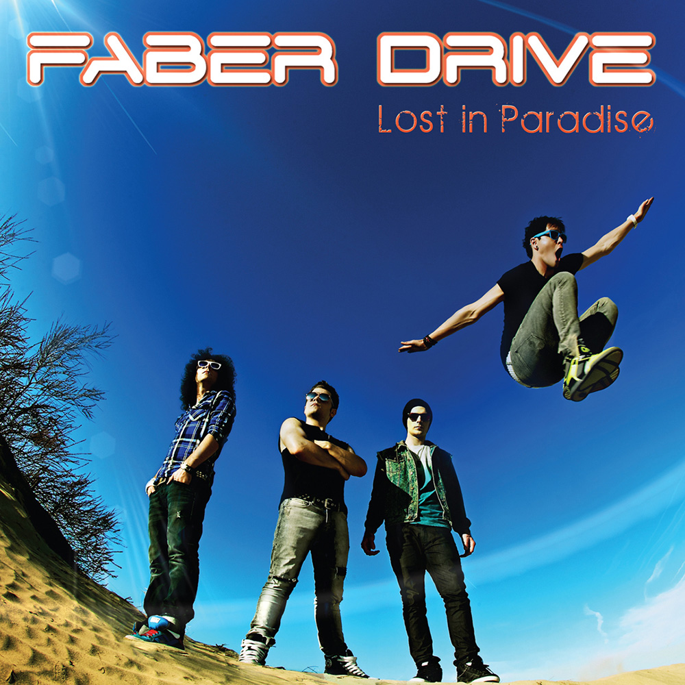 lost-in-paradise-faber-drive-yermo-photography-mark-maryanovich-album-record-cover