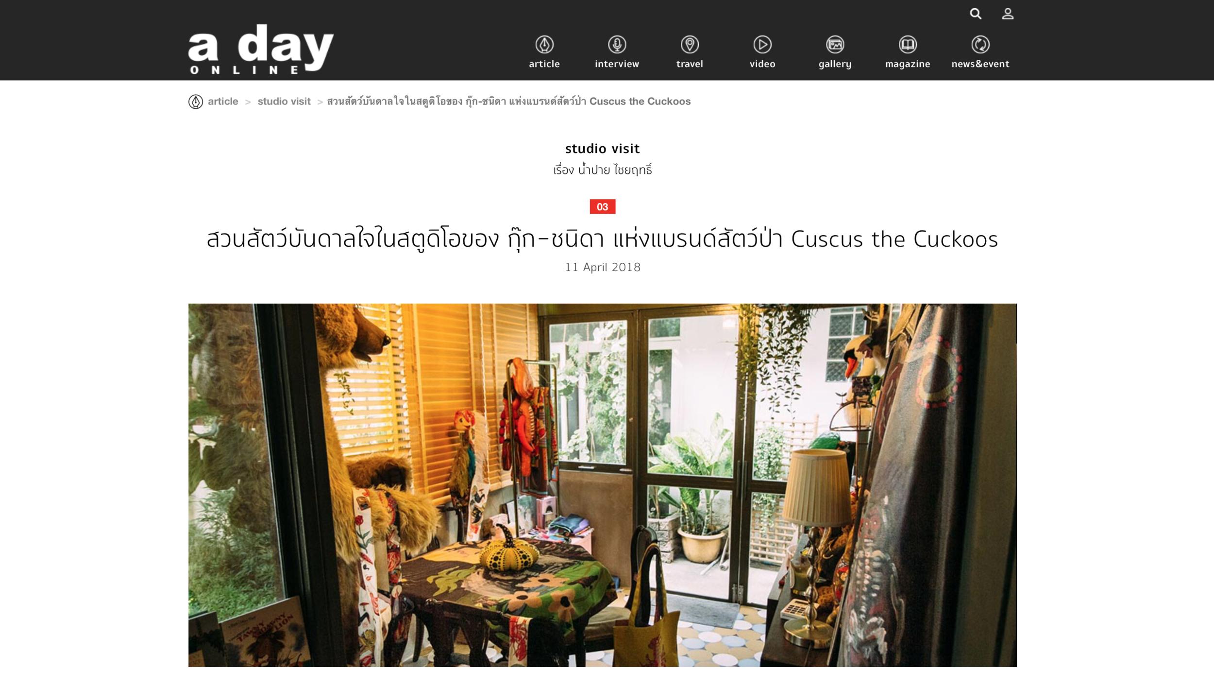 Aday Magazine online - Read here