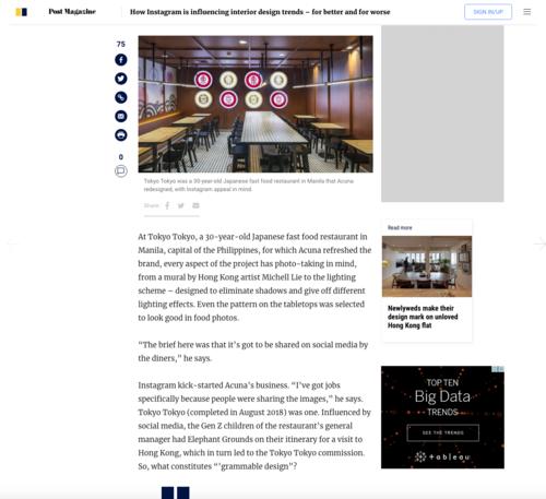 JJ Acuna / Bespoke Studio - Interior Design, Architectural Design