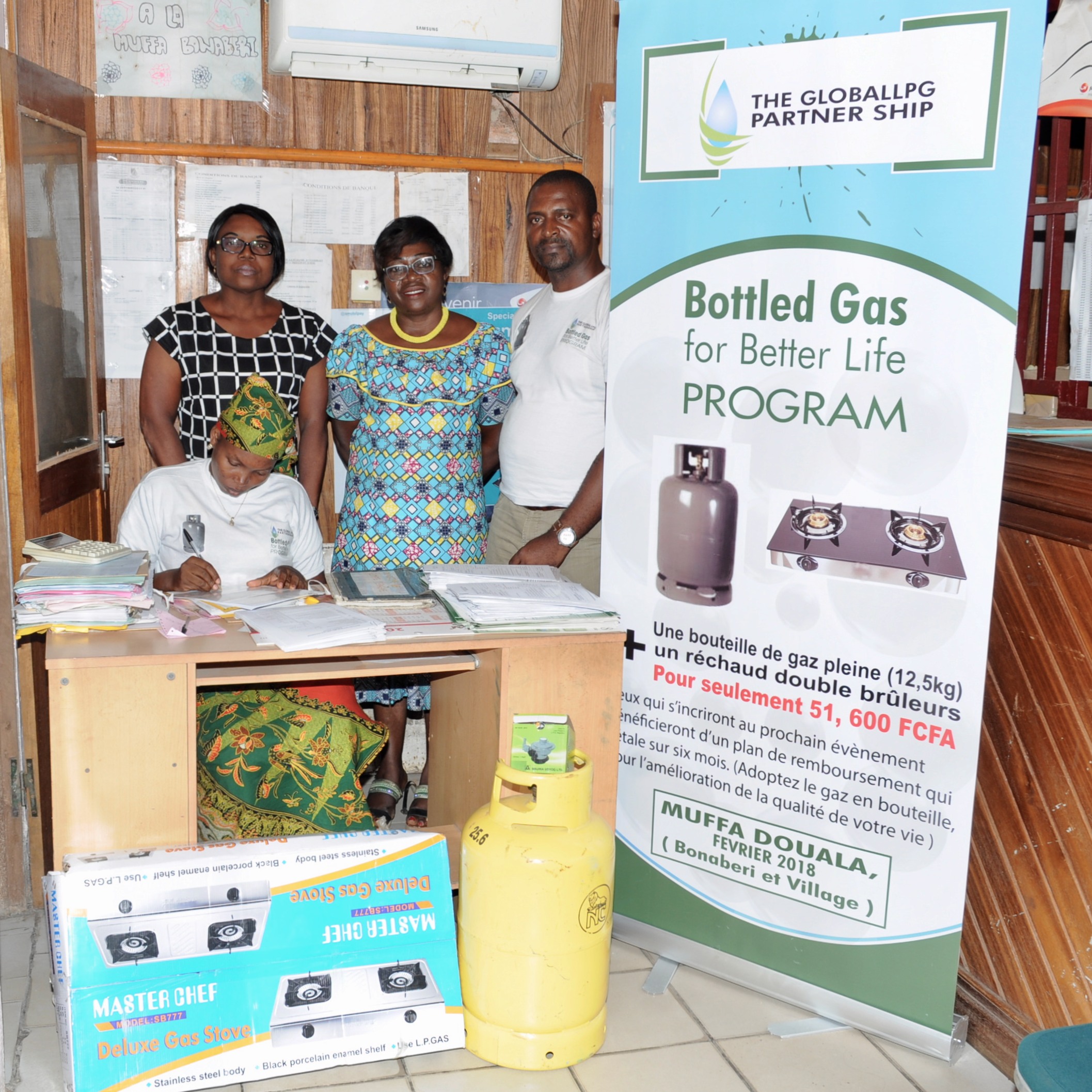 GLPGP STAFF REGISTER PARTICIPANTS FOR PHASE II OF  BOTTLED GAS FOR BETTER LIFE  AT THE OFFICES OF MICROFINANCE PARTNER, MUFFA, IN DOUALA, CAMEROON.