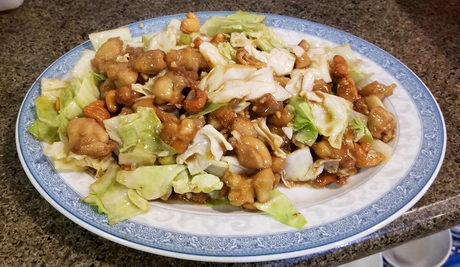 Cashew Chicken  腰果鸡