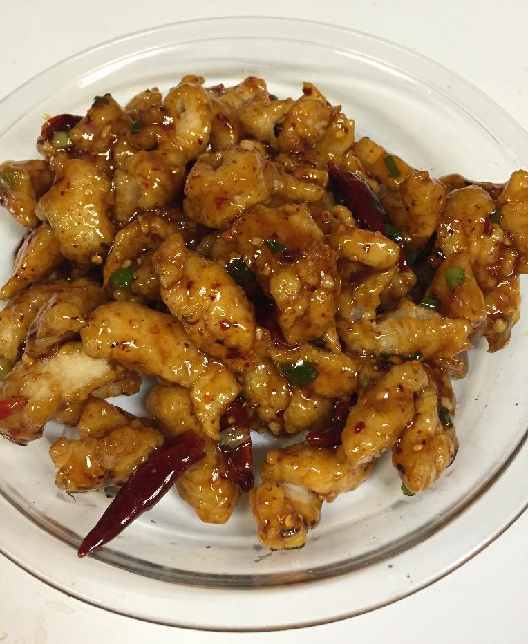 Mandarin Spicy Chicken  干烹鸡