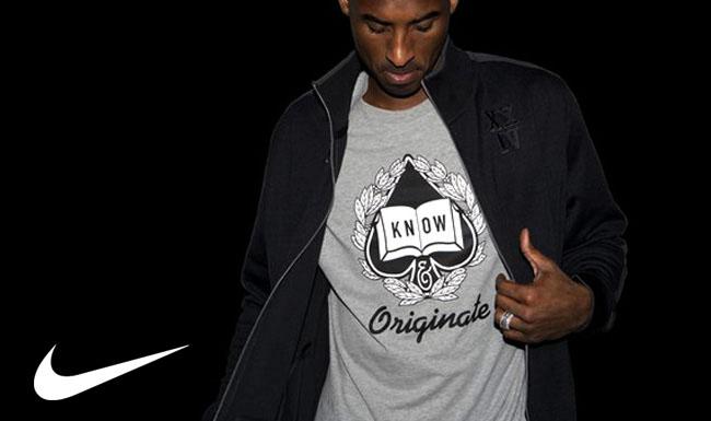 Kobe Bryant  - Nike ad campaign