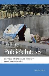 In The Public's Interest
