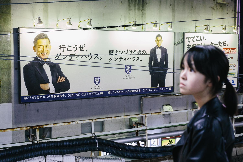 Tokyo_RaitTuulas.jpg