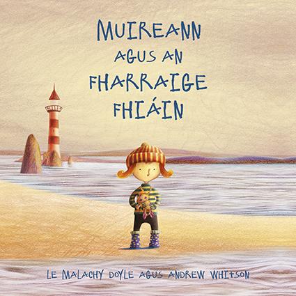 Muireann agus an Fharraige Fhiáin SMALL IRISH copy.png