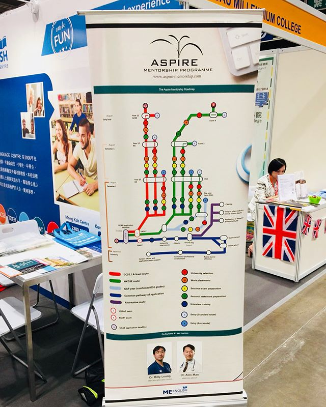 Join us at the Hong Kong International Education Expo (HKIEE 2018) today and learn more about our mentorship programme: your first class ticket into Medicine/Dentistry. #HKIEE #HKIEE2018