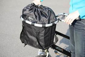 Reisenthel detachable & foldable basket