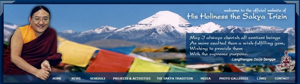 www.hhthesakyatrizin.org
