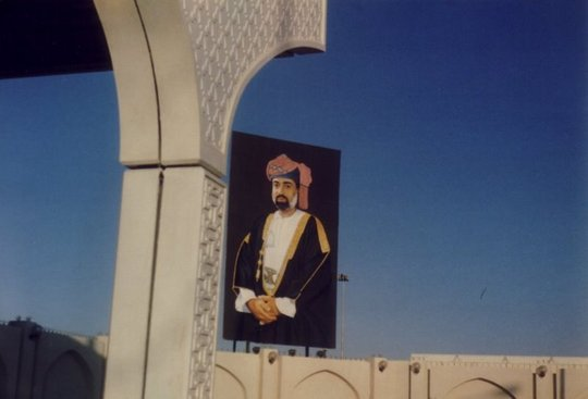 Muscat - Sultan