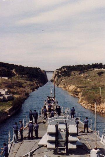 Corinthian Canal