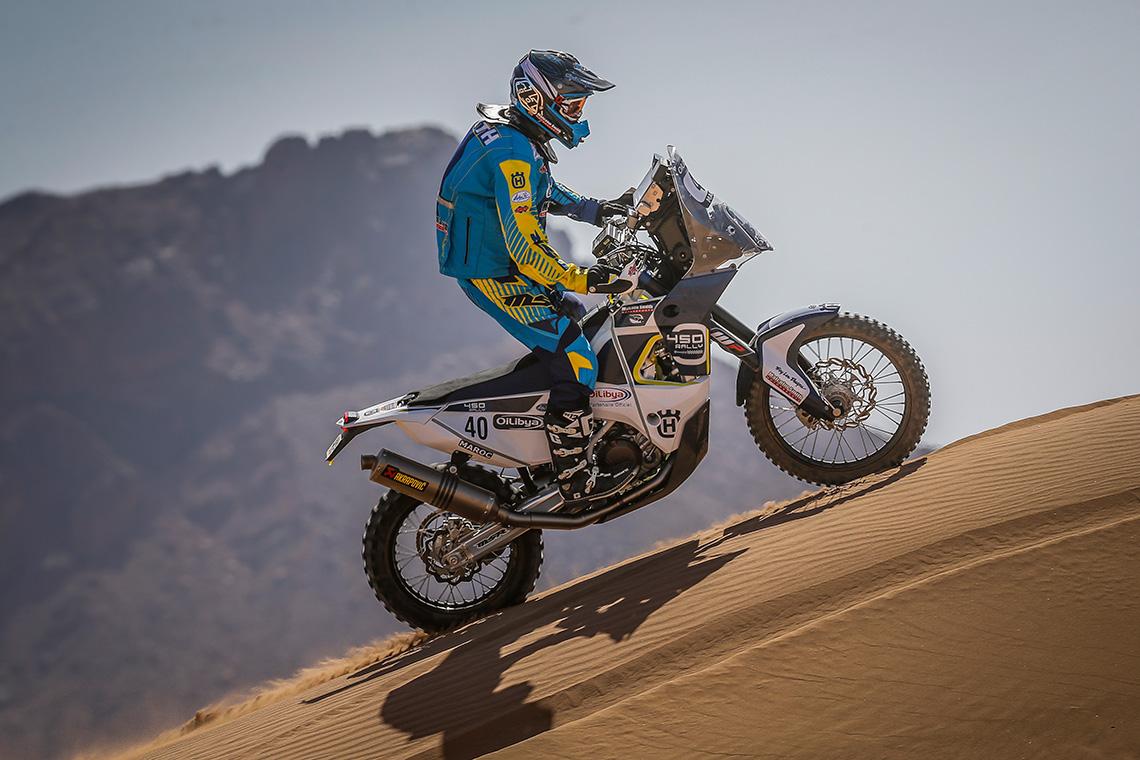 Alexander Smith Morocco Dunes