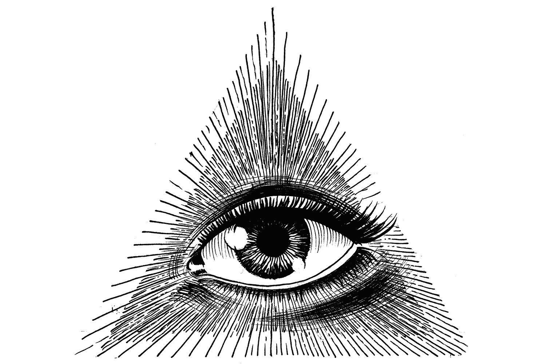 bigstock-Eye-In-Triangular-Shape-Ink-B-263386558.png