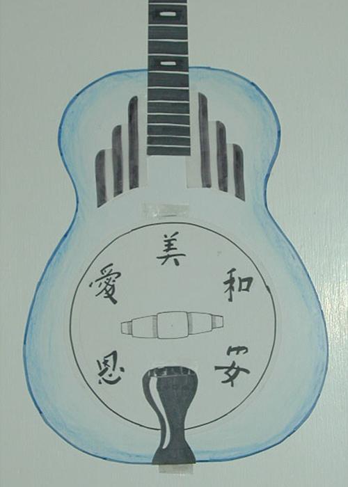 Sunburst-Blue-Resonator-01.png