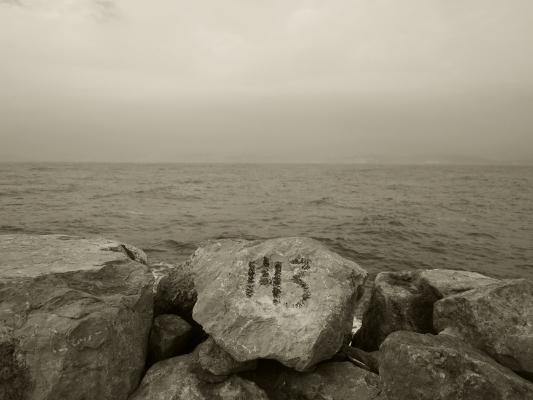 Luís Barreira  143 / cova do vapor, 2015  série:  Seascapes   fotografia