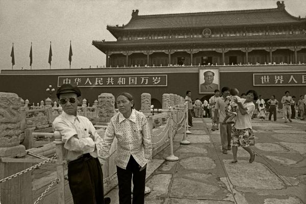 Luís Barreira  Cidade Proibida - Pequim, 1996  Fotografia  Gelatin Silver print  arquivo:233_13066