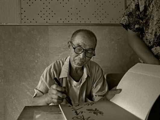 Luís Barreira  Agricultor que descobriu os Guerreiros de terracota, Xian, 1996  Fotografia  Gelatin Silver print