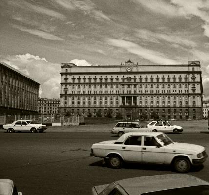 Luís Barreira  Lubianka, 1996  Moscovo  série:  transiberiano   Fotografia  Gelatin Silver print  arquivo: 1996_FOLIO_222_052