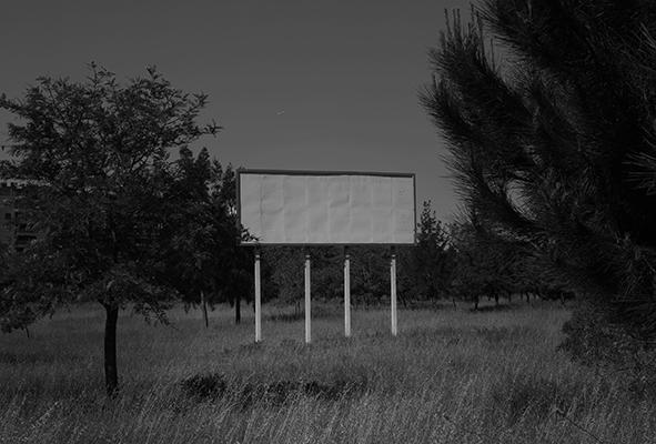 Luís Barreira  espaço vazio, 2019  série:   empty spaces    Fotografia  arquivo: 2019_04_29_IMG_0933