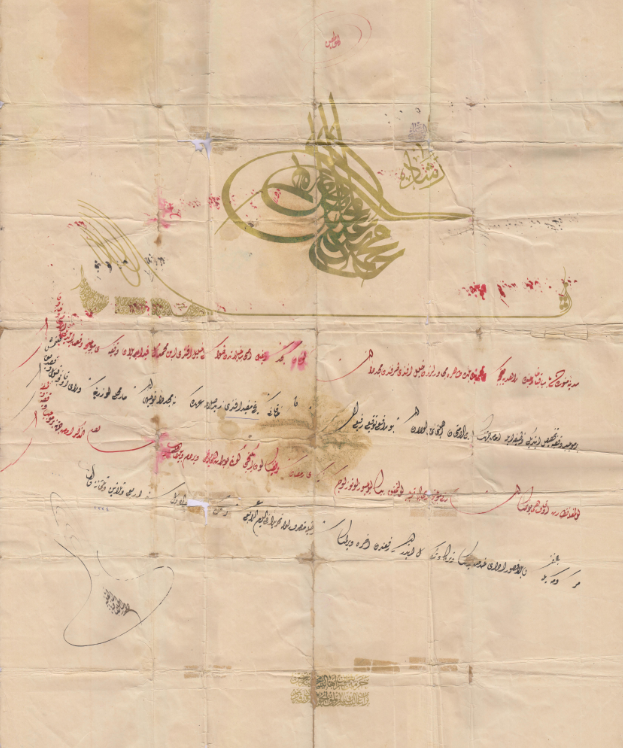 Ottoman Assigning Document, 1916