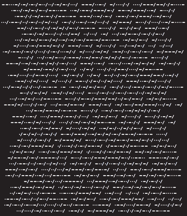 Syrian National Anthem in Morse code, Poster print, 100 x 200 cm, 2018
