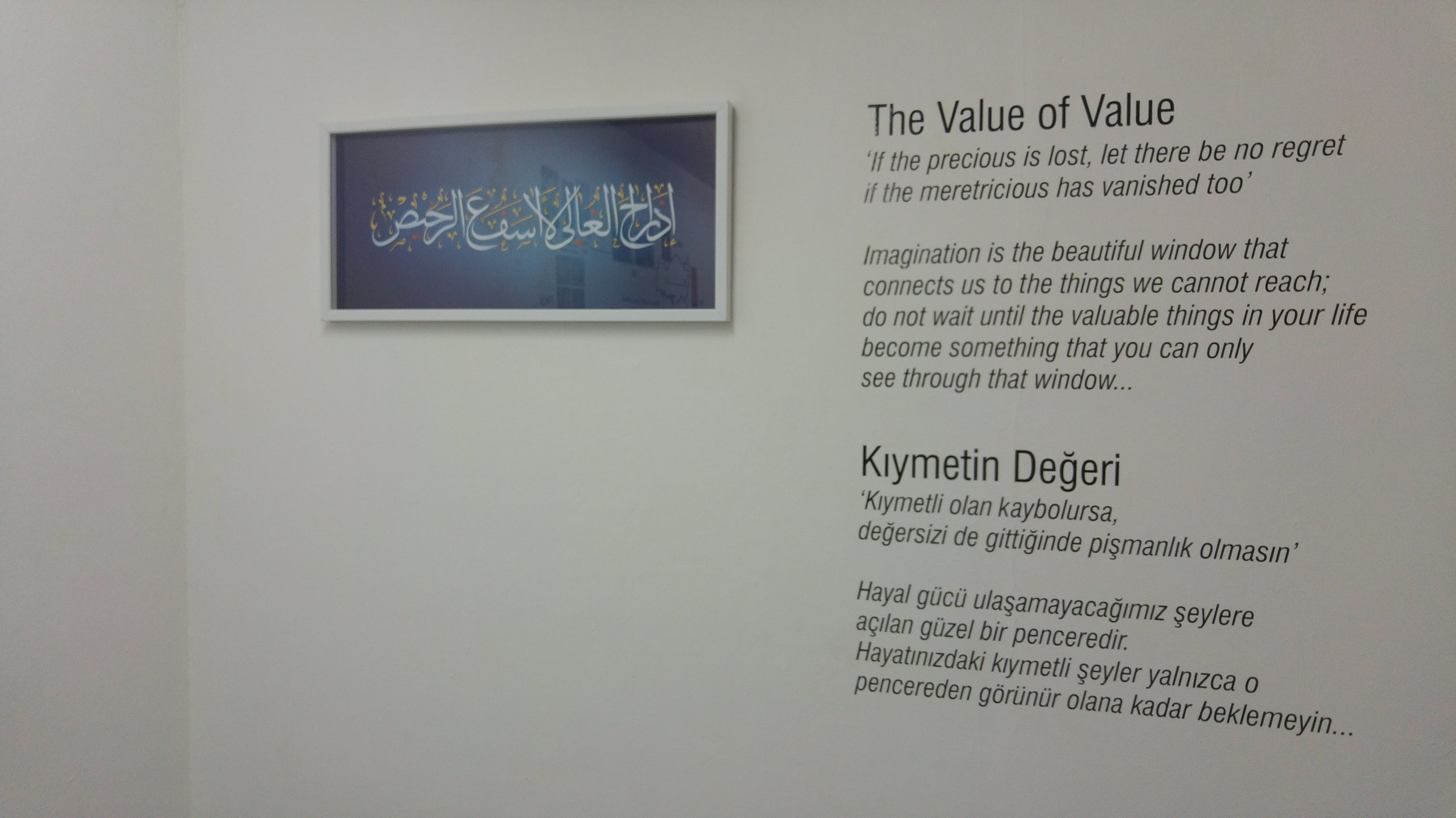 The Value of Value 2015 Proto5533.jpg