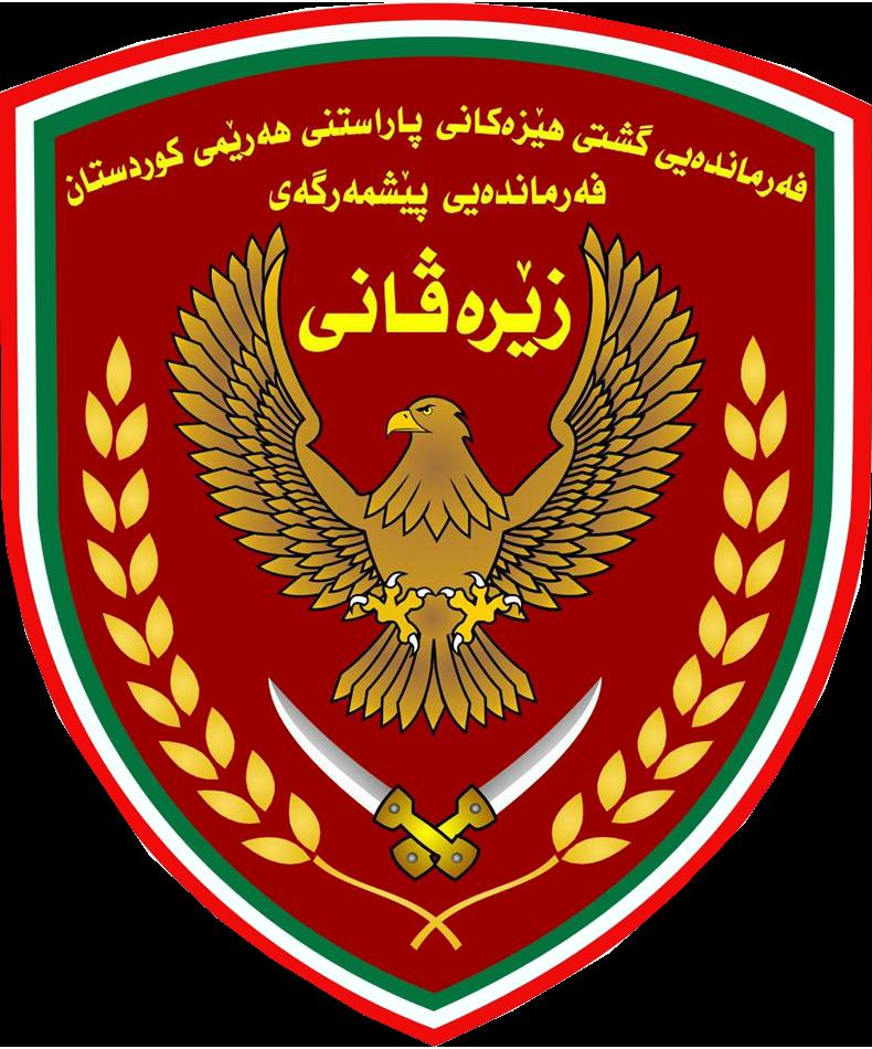 Zeravani_logo.png