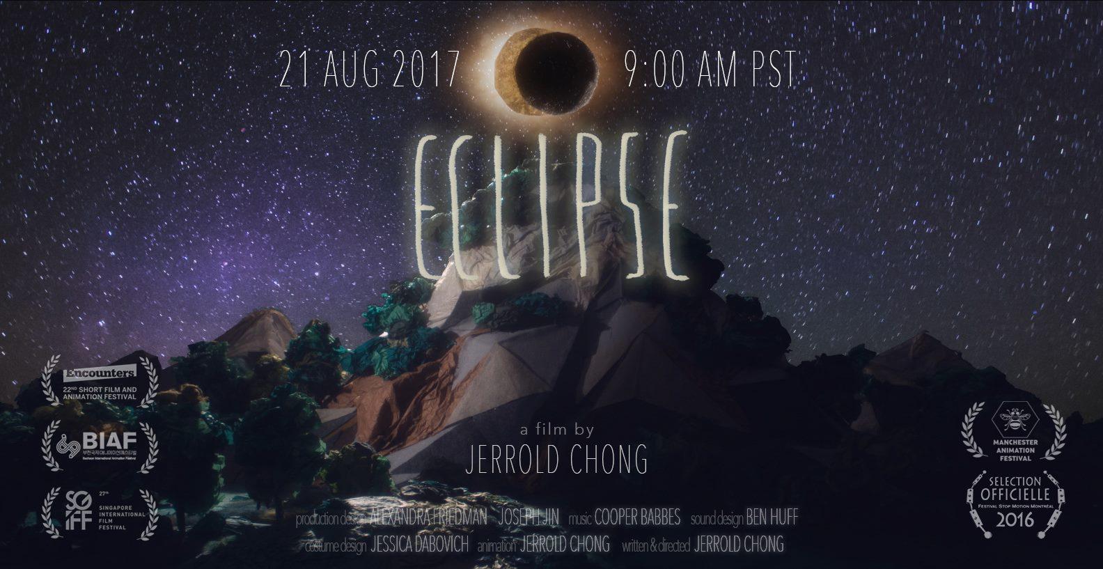 Eclipse-Laurel.jpg