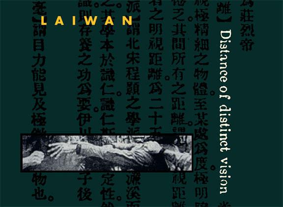 ddv-cover.jpg