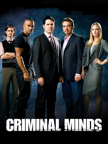 Criminal Minds.png