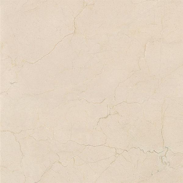 orquidea ceramica online floor tiles porcelanic 60x60 novelda classic cream