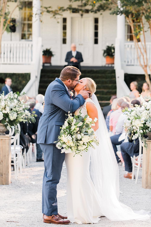 old-wide-awake-plantation-wedding-photographer-jb-marie-photography