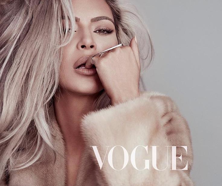 Kim-Kardashian-Vogue-2018.png