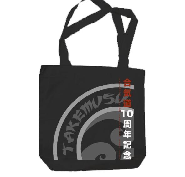 BlackMid-Weight Canvas Bag
