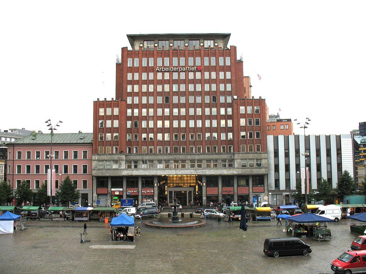 1200px-Folketeaterbygningen_Oslo.jpg