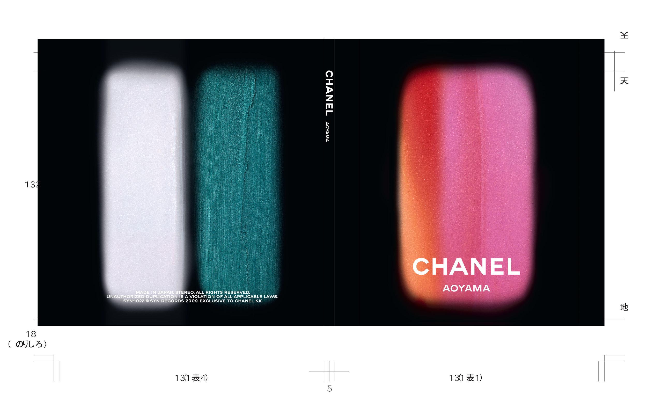 Chanel disque 1.jpg