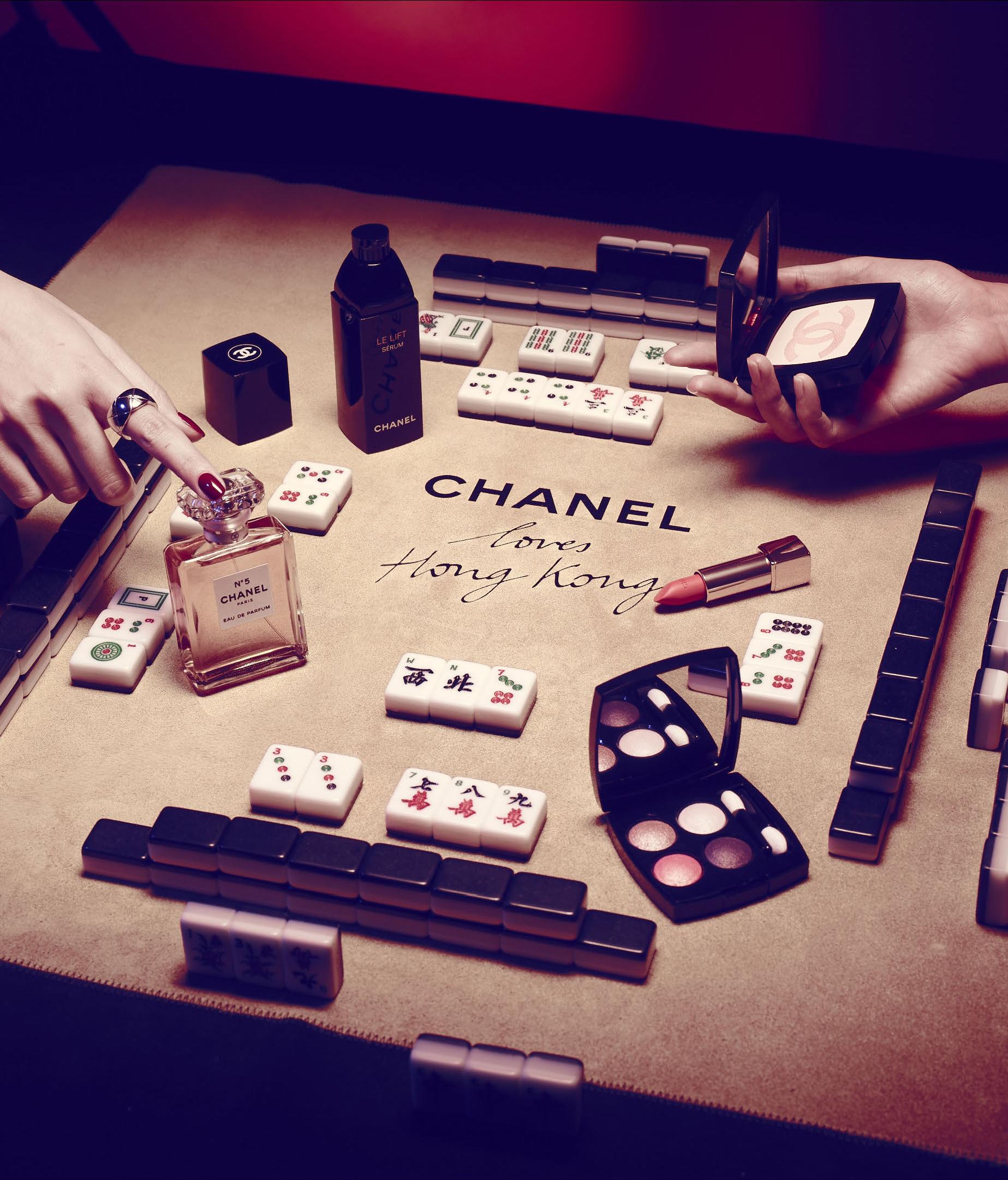 Chanel loves HK.jpg