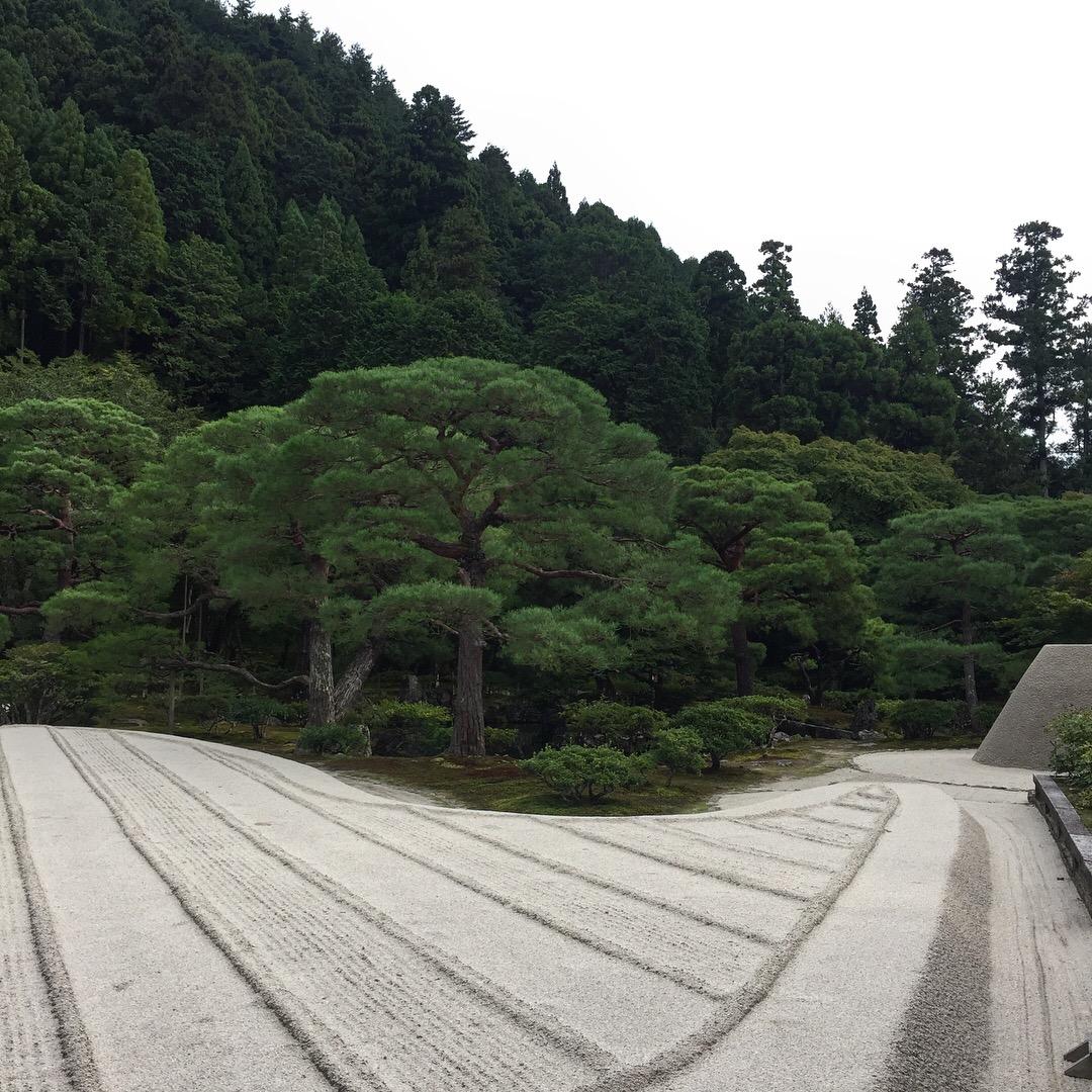 Silver Pavilion Gardens, Kyoto