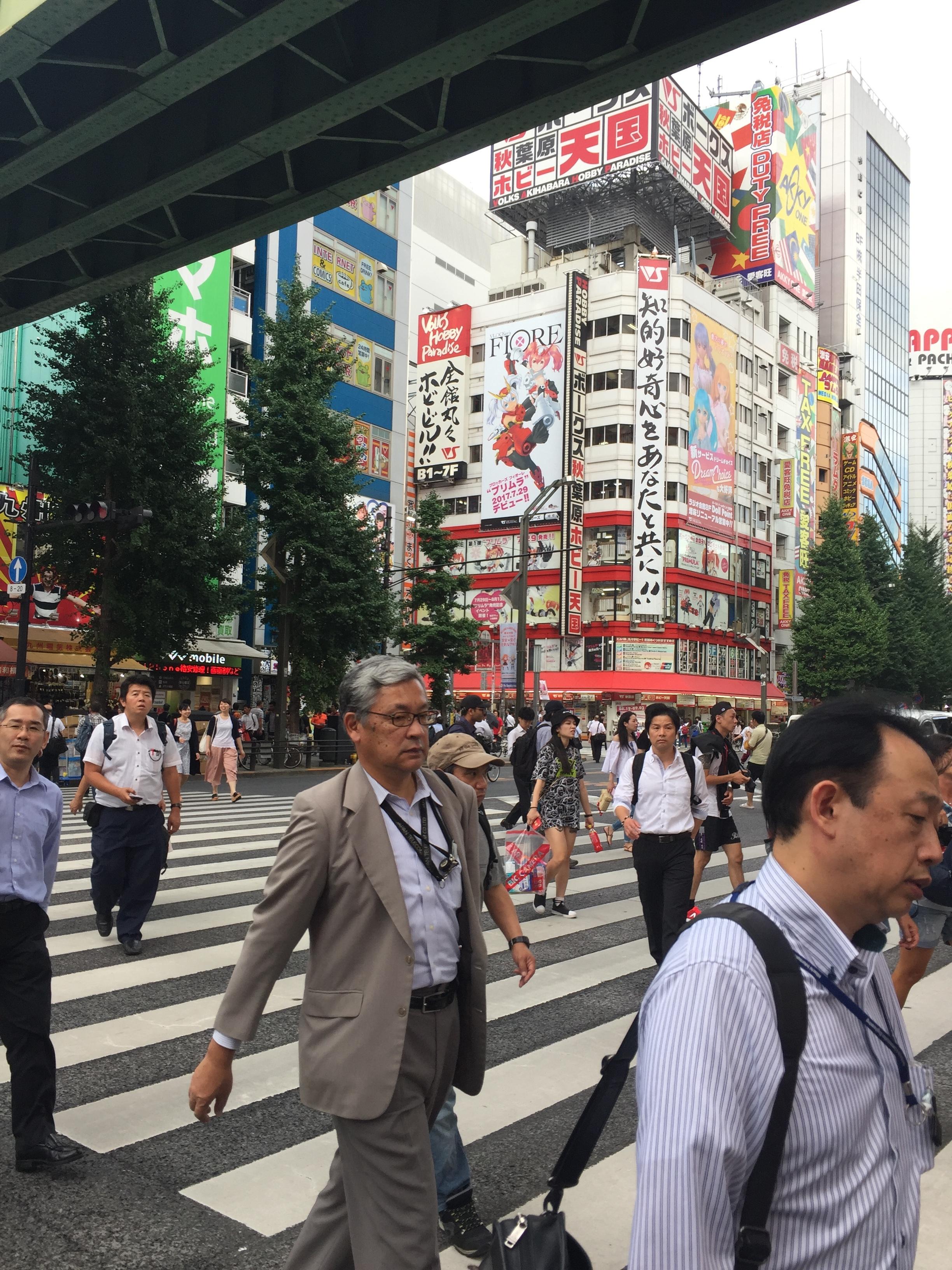 Shibuyu Crossing