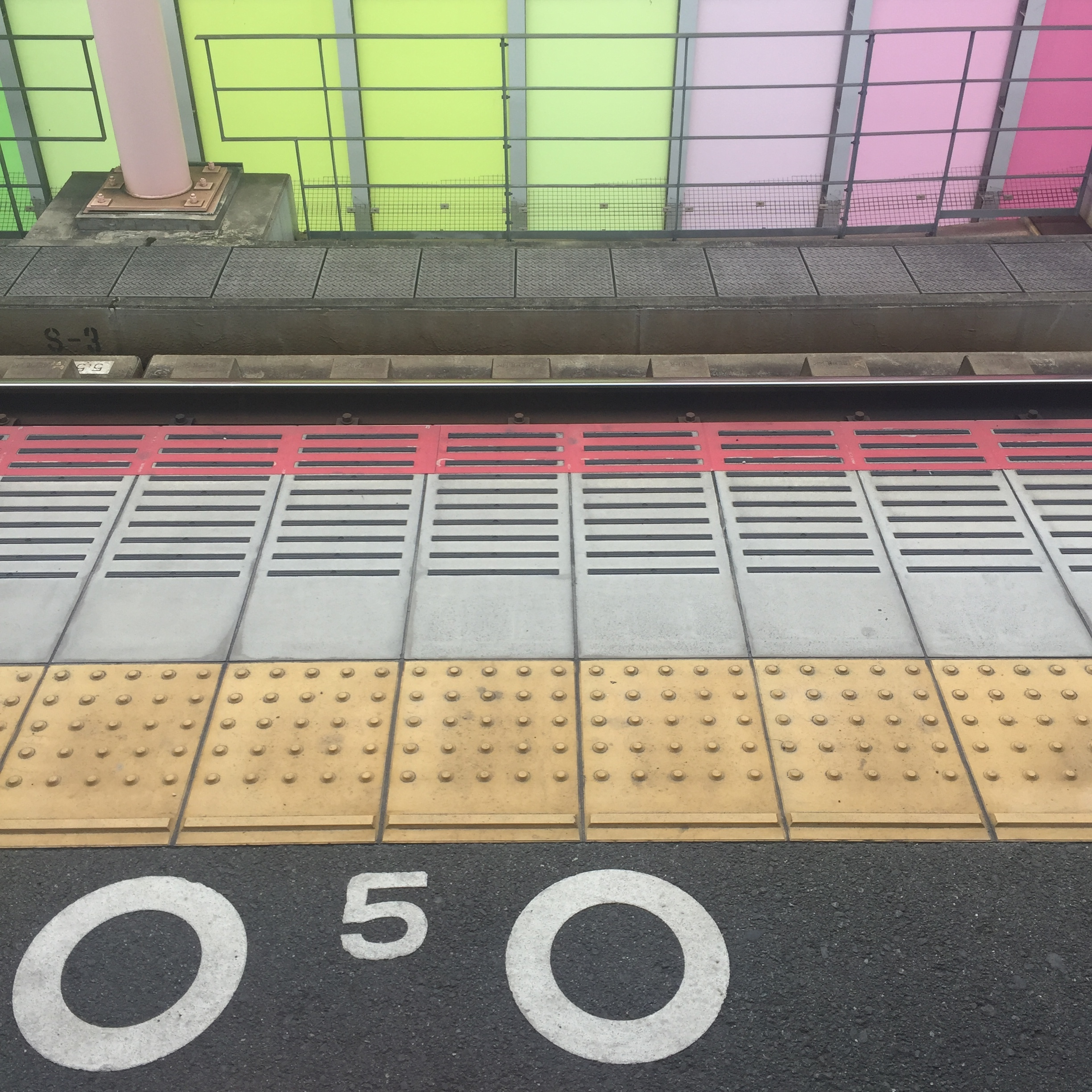 More colourful station markings
