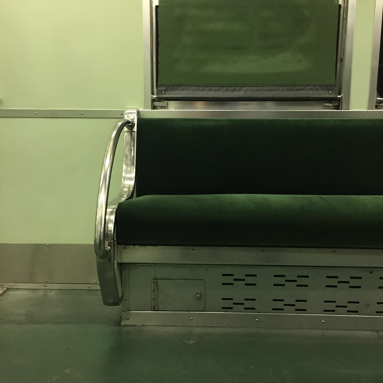 GREEN - beautiful subway car in Kyoto