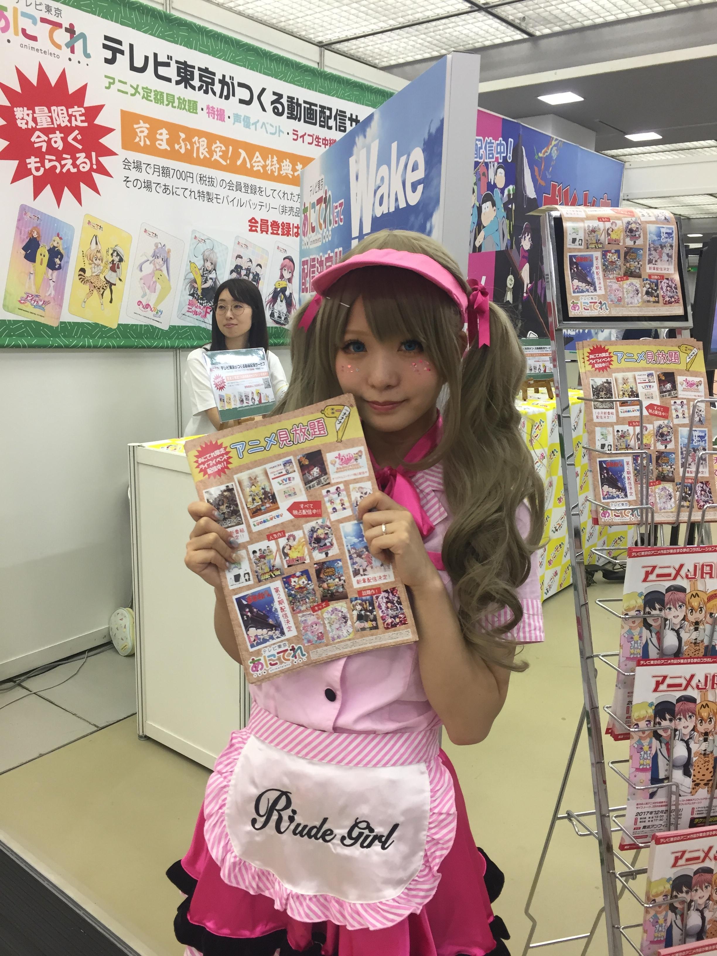 Cosplay Convention, Kyoto