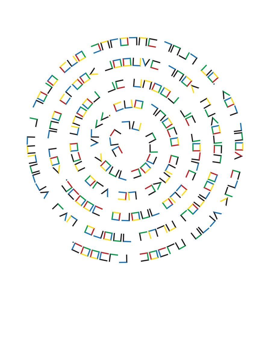 riddles_spiral_8.jpg