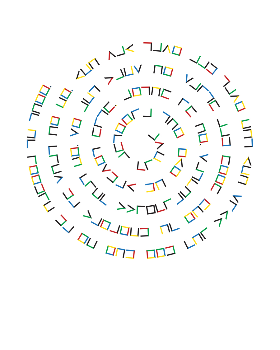 riddles_spiral_11.jpg