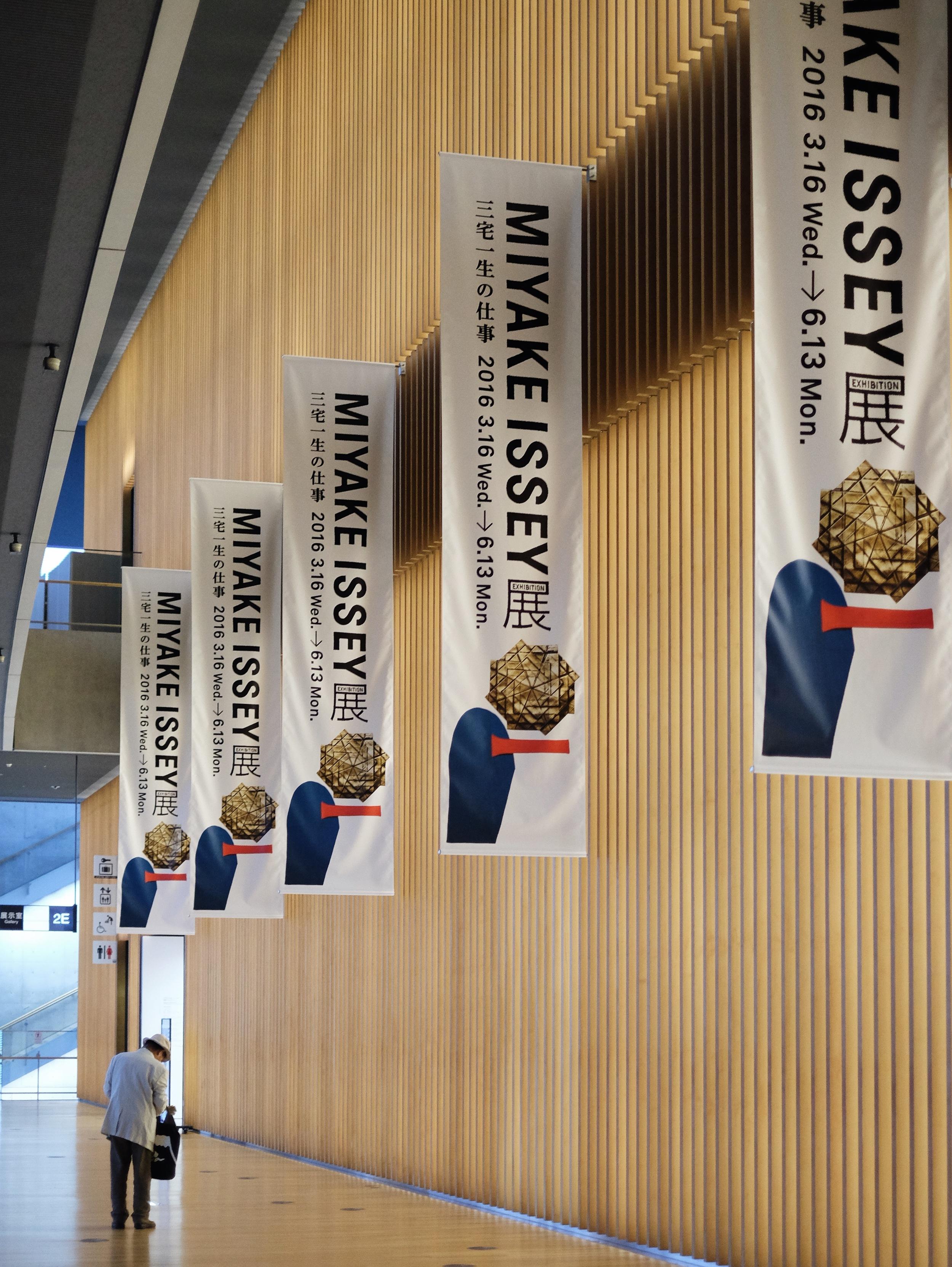 Issey Miyake Exhibit at   The National Art Center Tokyo  .