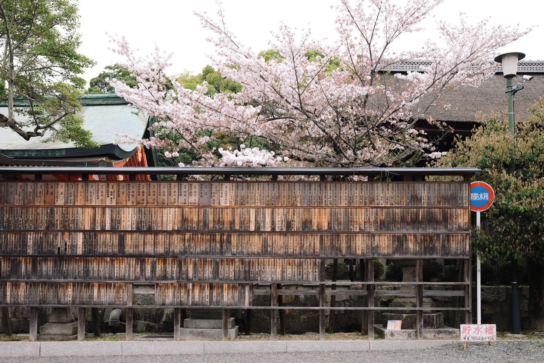 Fushimi Inari-taisha   shrine in Kyoto