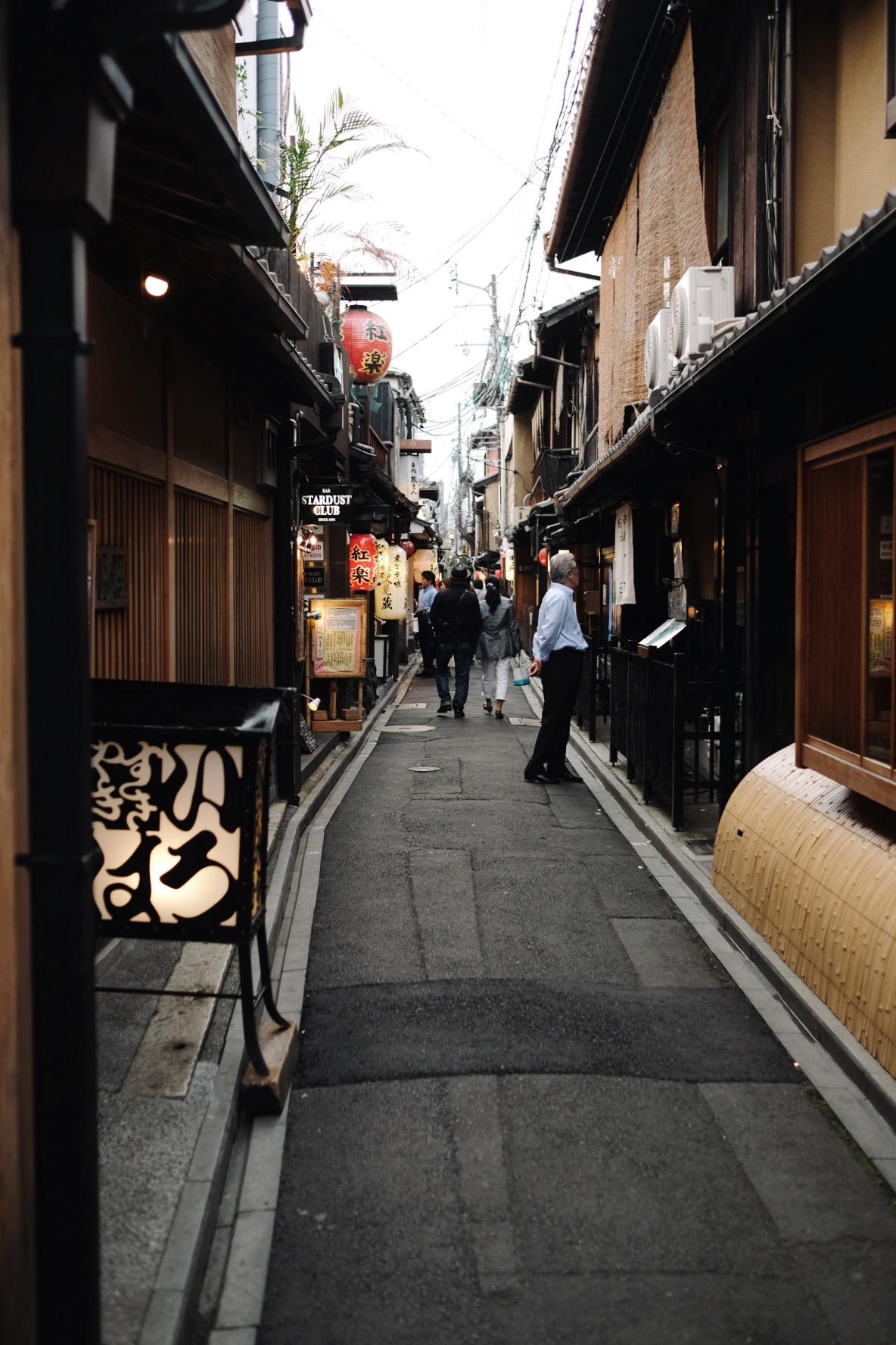 Ponto-cho   (先斗町)    in  Kyoto